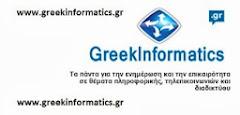 GreekInformatics