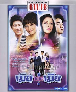 Linh Hồn Bị Đánh Tráo - Not My Wife