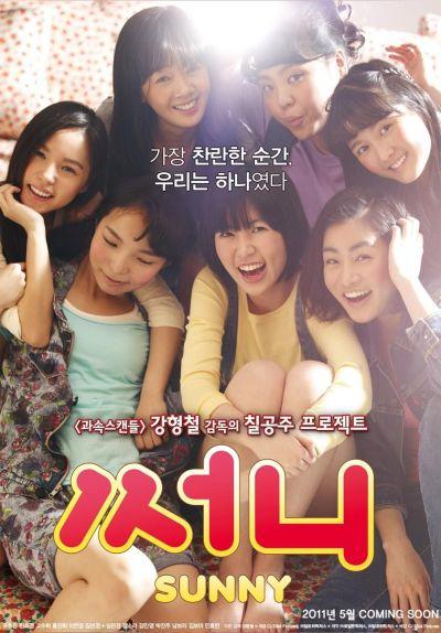 Sunny 2011