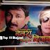 Shooting Progress of RajKumar R Pandey 'Devra Bhail Deewana'