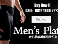 Men's Platino
