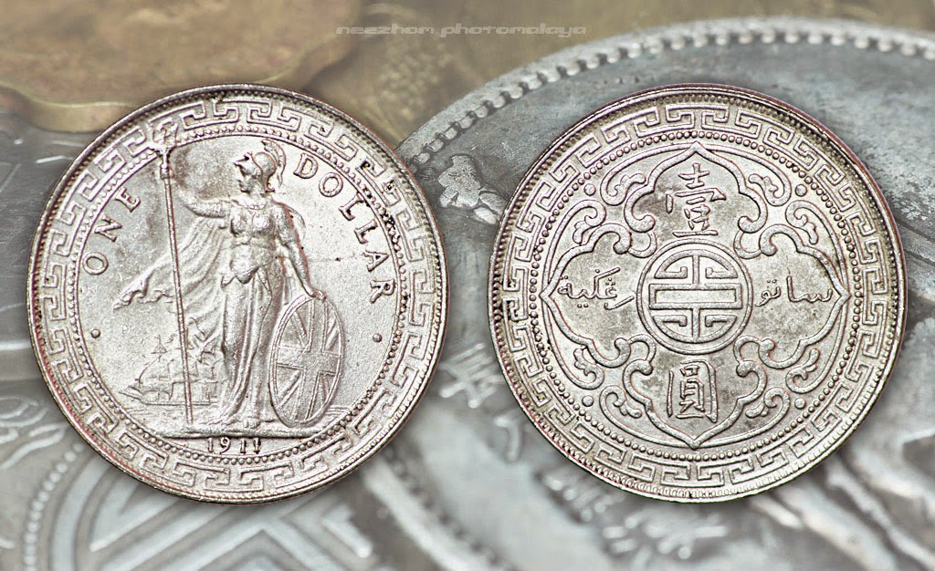 Chinese coin British Trade Dollar 1911