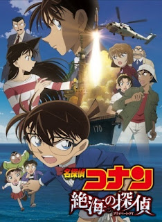 http://hamzahsan.blogspot.com/2013/10/detective-conan-movie-17-private-eye-in.html