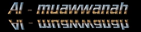 Al - muawwanah