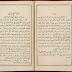 sumber rujukan islam