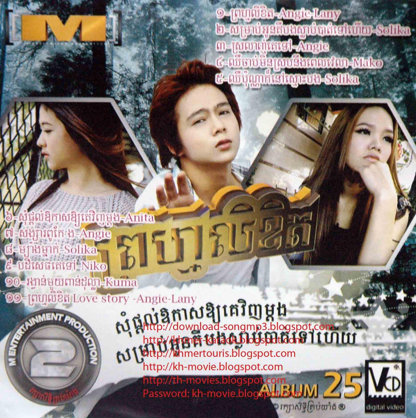M VCD 25