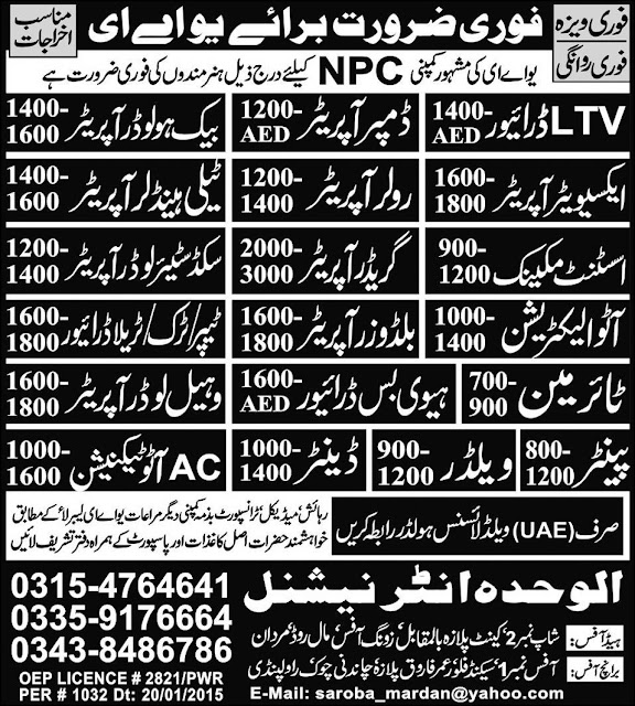Technical Jobs in United Arab Emirates UAE Jobs for Skilled Persons