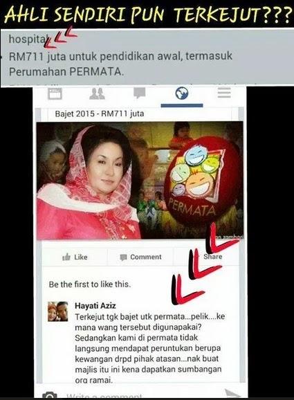 Bajet 2015 Permata Rosmah Dapat Peruntukkan RM711 Juta