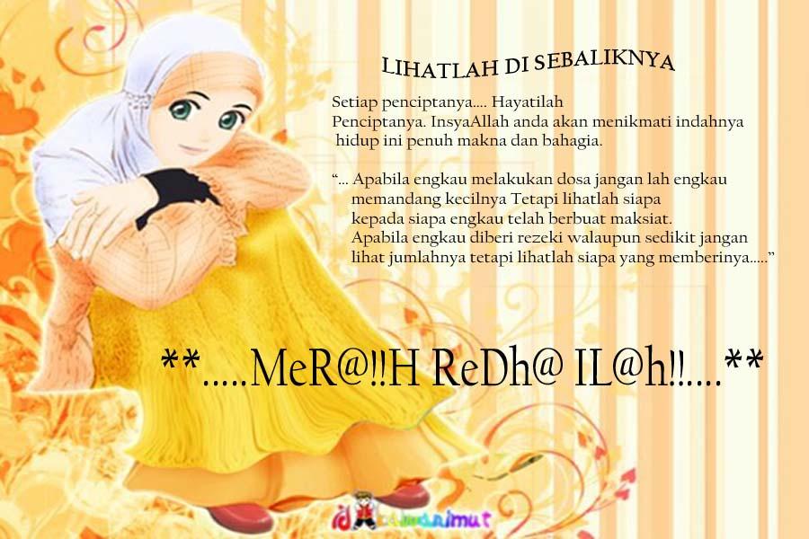 ♥♥MeRa!H RedHa ILAHi♥♥