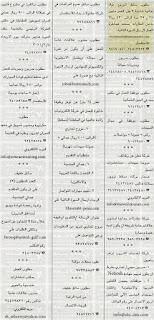 اعلانات وظائف سلطنة عمان جميع التخصصات فبراير 2016 - محدث