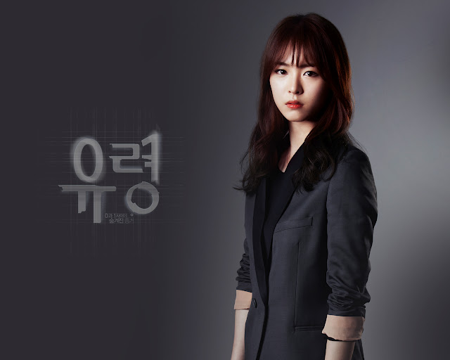 Kim won jun park so hyun dating