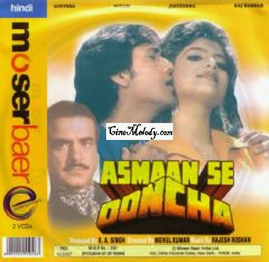 Asmaan Se Ooncha Hindi Mp3 Songs Free  Download  1989