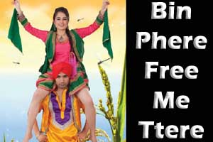 Bin Phere Free Me Ttere (Title Song)