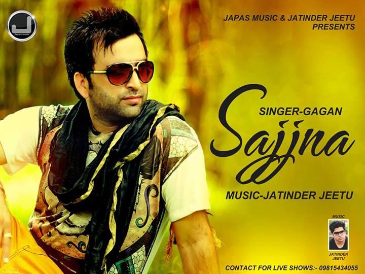 New Punjabi Albums 2013