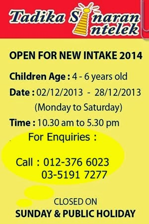 New Intake 2014