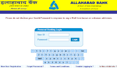 how to change my phone number in hdfc netbanking
