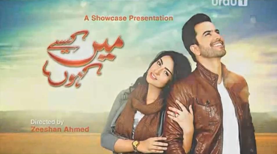 Download Pakistani Dramas 5.0 APK | downloadAPK.net