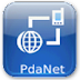 Reloaded: How To Share VPN Network From Mobile To PC Using PdaNet+ Crack Version