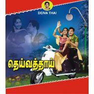 antha kalam intha kalam ప్రభువా కాచితివీ ఇంత కాలం | prabhuva kachithivi intha kalam song | tcs telugu christian songs mp3.