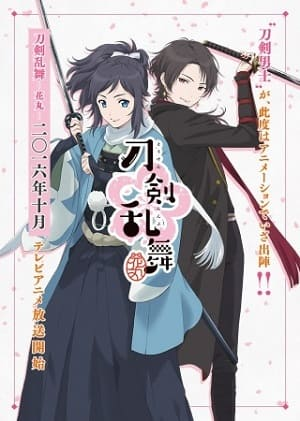 Touken Ranbu - Hanamaru Desenhos Torrent Download completo