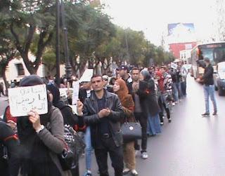 مسيرة تضامن مع الأساتذة المتدربين من وجدة