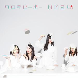Single 17th NMB48