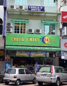 Chulia D'Motel, penang Island Hotels