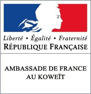 Recrutement d'un agent de droit local au service des visas de l'Ambassade de France au Koweït
