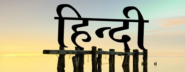 Most donwloaded hindi fonts