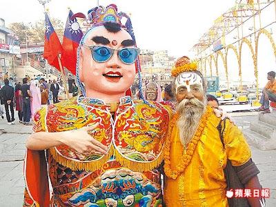 台灣三太子在印度