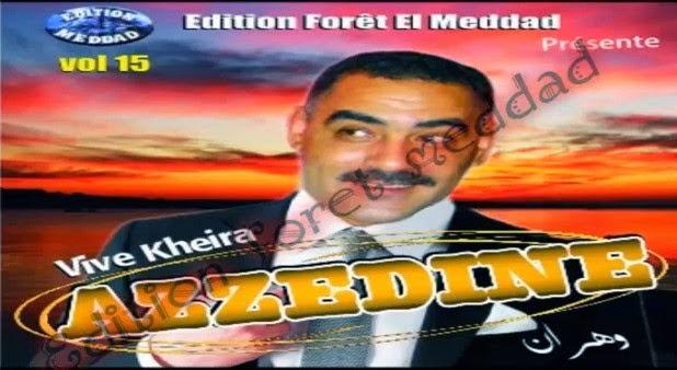 Cheb Azzedine-Wahran 2014