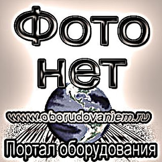 Объявление Продам сварочный аппарат ВД -- 306 Б без фото
