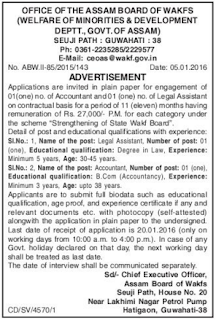 Legal Assistant & Accountant Jobs