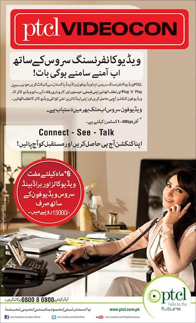 PTCL VIDEOCON Service