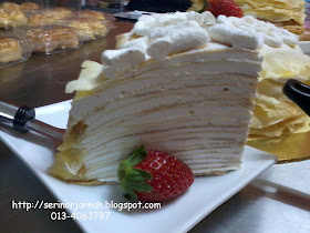 Vanilla Crispy Cream Puff