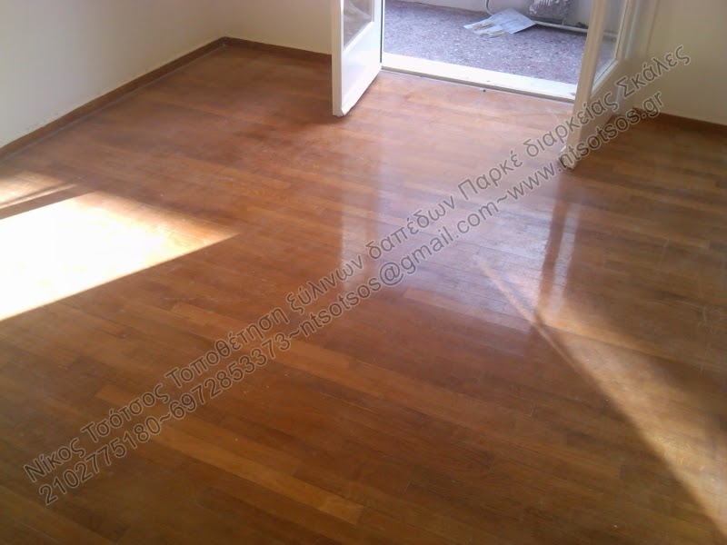 Αλλαγή χρώματος - βάψιμο σε δρύινο ξύλινο πάτωμα 40ετίας