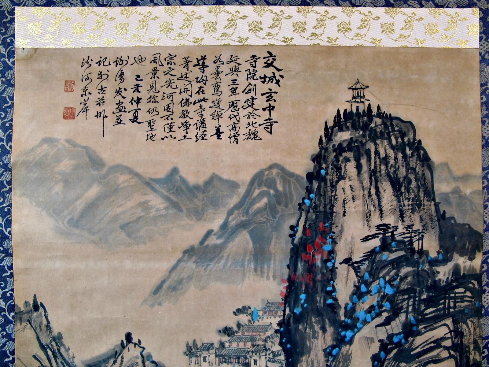 Amazoncom: chinese scrolls