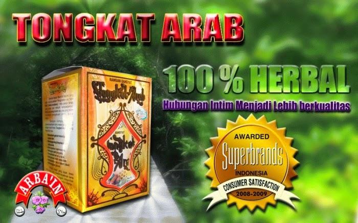rumahherbal syafa at tongkat arab ramuan herbal lelaki perkasa