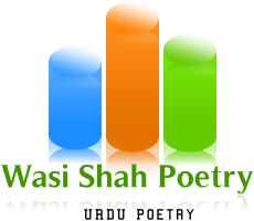 Wasi Shah Poetry | Sad Urdu Poetry | Poetry For Kids