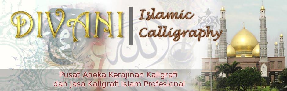 Jasa Spesialis Pembuatan Kaligrafi Masjid, Kaligrafi Timbul Kuningan GRC dan Ornamen Kubah