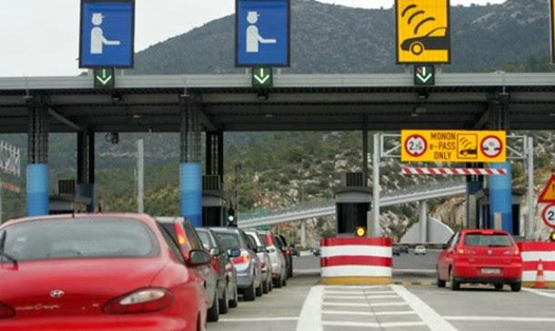 Το ταξίδι με αυτοκίνητο στη Θεσσαλονίκη θα φτάσει τα 58 (!) ευρώ