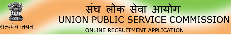 UPSC Recruitment May 2014 : Various Vacancies : Advt No. 08/2014  - www.upsconline.nic.in