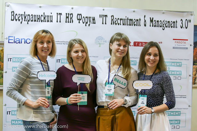 IT HR Forum 2015