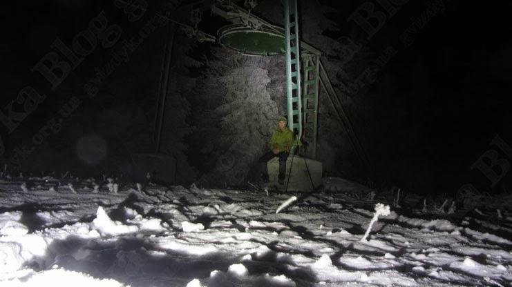 Мандрівка на гору Ільза, Славське: На вершині г. Ільза
