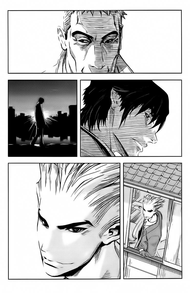 Akumetsu trang 19