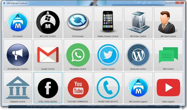 تسويق الكتروني تسويق للمنتجات الخدمات