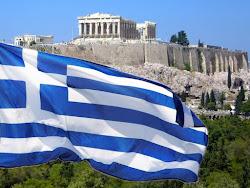 ΕΛΛΑΣ, ΕΛΛΑΔΑ, HELLAS, GREECE