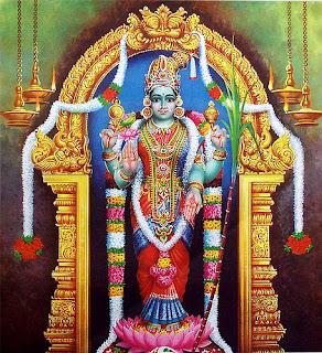 Tamil Hindu Devotional Songs Code For BSNL