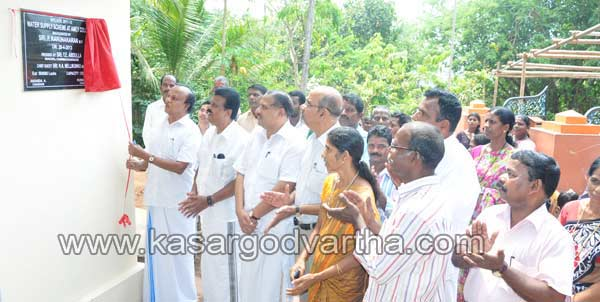 Amey colony, Drinking water project, Inauguration, P.Karunakaran MP, Fund, Kasaragod, Kerala, Kasargod Vartha, Malayalam news, Kerala News, International News, National News, Gulf News, Health News, Educational News, Business News, Stock news, Gold News.