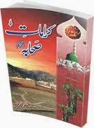 http://books.google.com.pk/books?id=dNRpAgAAQBAJ&lpg=PA15&pg=PA15#v=onepage&q&f=false